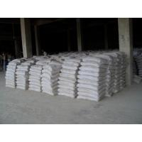 China Cement 42.5/52.5/32.5 on sale