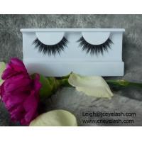 5204 high quality custom beauty mink eyelashes wholesale