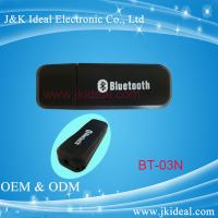 BT-03N usb music bluetooth audio receiver dongle /adapter with mic for car stereo