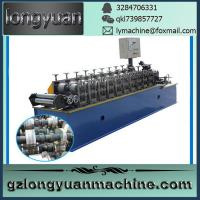 Buy cheap c channel steel roll forming machine,aluminum roll forming machine from wholesalers