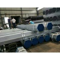 China Hot Rolled hot dip erw galvanized pipe ASTM A53 Plastic Pipe Cap for Scaffolding wholesale