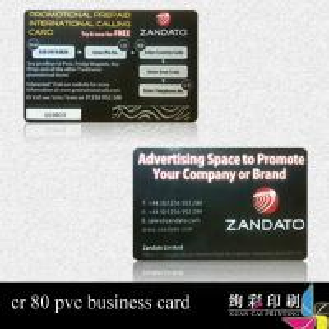 China CMYK Printed Plastic Cards wholesale