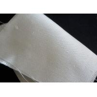 China Alkali Black / White Woven Glass Fiber Cloth 800gsm for Dust Collector wholesale
