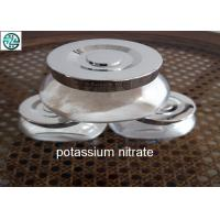China KNO3 Industrial Grade Potassium Nitrate Powder Solubility In Water on sale