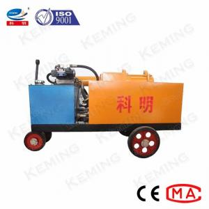 China Water Blocking Hydraulic Cement Grouting Pump For Mining Well wholesale
