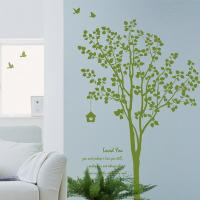 China Cool Personalised Wall Flower and Tree Stickers F324 / Decal Wall Stickers wholesale