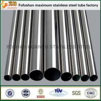 China SUS 439 schedule 10 stainless steel pipe with mirror wholesale