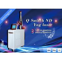 China 2000W Large Energy Q - Switched ND Yag Laser Machine For Tattoo Removal / Nevus Of Ota / Pigmentation Removal wholesale