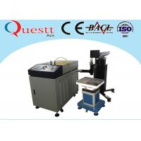 China Fiber Laser Welding Machine For Metal Mold Jewelry 400W Water cooling wholesale