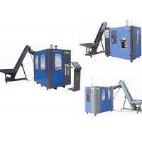 Buy cheap 6 Cavities Automatic Water Bottle Blowing Machine With CE Certification from wholesalers