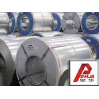 Buy cheap Hot dipped Cold rolled PPGI Steel Coil / Prepainted Galvanized Steel Sheet ASTM A653 , JIS G3302 from wholesalers