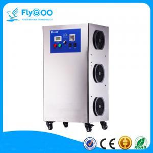 China 30G OzoneGeneratingMachine for Water Treatment wholesale