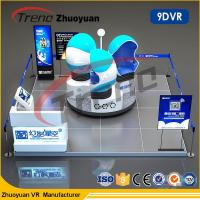 China Full Motion 9D VR Simulator , 9D Action Cinemas With HD 1080P VR Glasses wholesale