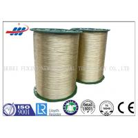 Buy cheap High/Normal tensile, copper coated, steel cord for tyre, manufacture over 20 from wholesalers