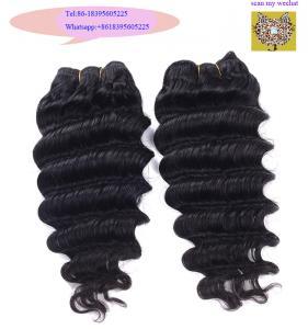 China factory price aliexpress brazilian hair weaving wholesale