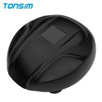 China Solar Power Charge Portable Automatic Car Umbrella Remote Control Sunshade Cover wholesale