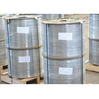China Non Alloy Spring Steel Wire For Mechanical Spring , Phosphate mild steel wire wholesale