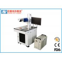 China High Quality Plastic 3W 5W UV laser Marking Machine For Security Seals wholesale
