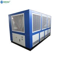 China Plastic Injection Molding Machine Chiller System Mould Cooling 40 Tr Water Chiller on sale