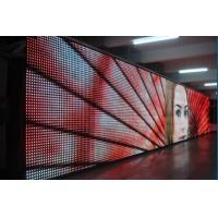 China Full Color HD Flexible LED Curtain Wall P20 Outdoor LED Display Screen wholesale