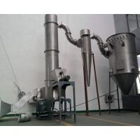 Buy cheap SXG Series Spin Flash Dryer Screw Feeder Indoor / Outdoor For Chemical Oxide from wholesalers