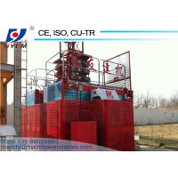 China 1 ton One Cage Material and Passenger Lifting Hoist for Building Construction wholesale