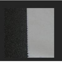 China Double-DOT Non-Woven Fusing Interlining --8035 wholesale