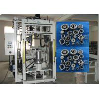 China SMT - IC - 4 Progressive Stamping Machine For Electric Motor Stator Rotor Core Assembly wholesale