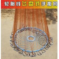 China NEW nylon Cast Nets for sale, Throw Netting, planting nets,add frisbee ,better for catching,brown color,3 Feet -8 Feet wholesale
