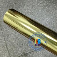 China Gold hot stamping foil 64cm*120m for Furniture bag shoes clothes PU plastic ABS stamping on sale