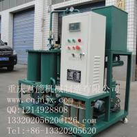 China RZL waste gear oil recycling machine,lube oil purifier plant on sale