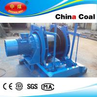 China JD-4 Explosion Proof Scheduling Winch For underground mine wholesale