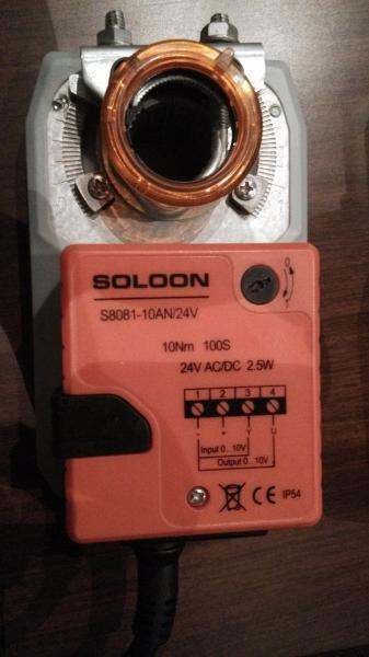 S8081 Series Damper Actuators #7C674F