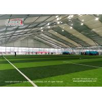 China Customized Indoor Sport Event Tents 204 X 120 X 3mm / Self - Cleaning Arena Tent wholesale