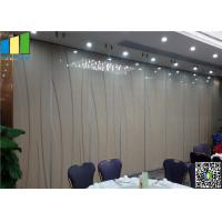 China Operable Partitions , Conference Room Acoustic Room Dividers Wall wholesale
