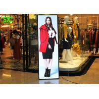 Buy cheap Epistar Chip Advertising LED Display Board P2.5 SMD Indoor For Clothes Shop from wholesalers
