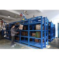 Shamood Daily Use Products Co., Ltd.