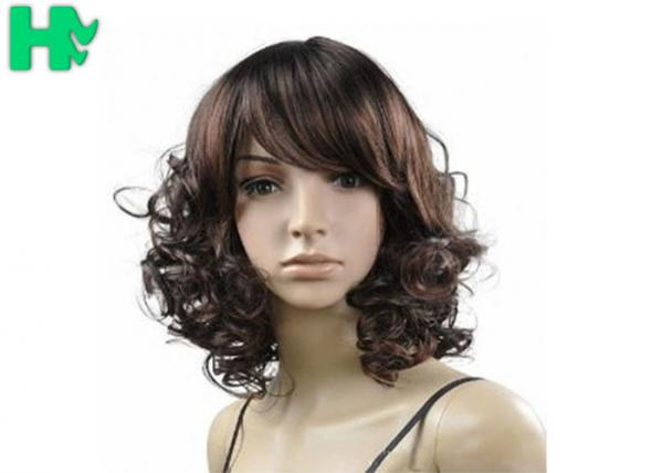 Quality Kanekalon Fiber Synthetic Short Curly Wigs For For Black And White Women for sale