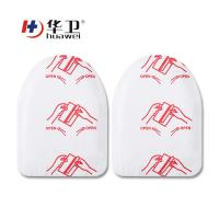 China instant heat pack pain patch for toe and body warm wholesale