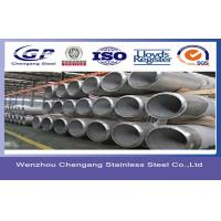 China Round 317 Structural Steel Tubing 10 Inch / 12 Inch Schedule 40 Stainless Steel Pipe , GB / EN / SUS wholesale