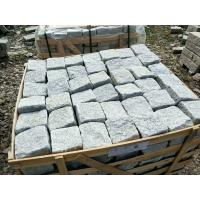 China Grey Granite Cube Natural Limestone Tile Corrosion Resistant Design wholesale