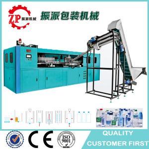 China Automatic PET Bottle Blowing / Plastic Stretch Blow Molding / Bottle Making Machine Preform customize pet bottle blowing wholesale