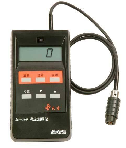 Quality Eddy Current Coating Thickness Gauge for sale