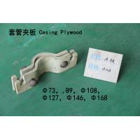 China High Strength Drilling Tools And Accessories , Safety Drill Casing Clamps wholesale