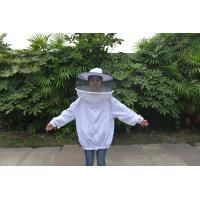 China Round Veil White Bee Jacket with Round Hat of Beekeeping Protective Clothing wholesale