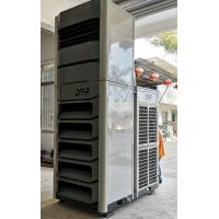 China Ducting Portable Tent Air Conditioning Units Event Marquee Use With Digital Control Panel wholesale
