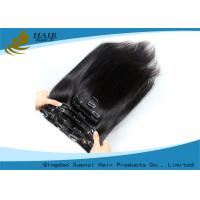 China 100% Brazilian Human Hair Silky Straight Clip In Virgin Hair Extensions10 - 32 on sale