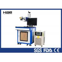 China 5W - 9W Glass Green Laser Marking Machine 532nm Wavelength For Jewelry wholesale