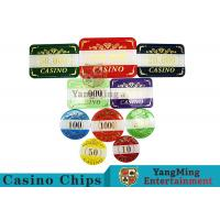 760Pcs Alluminum Case Casino Poker Chip Set And With Bronzing for sale