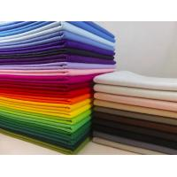 China 1~ 5MM Thick PET Non Woven Fabric , Non Woven Polyester For Craft Decoration , Geotextile wholesale